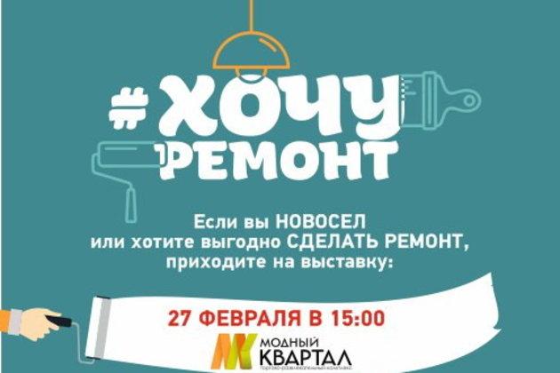 Южно-Уральский государственный технический колледж ЮУрГТК