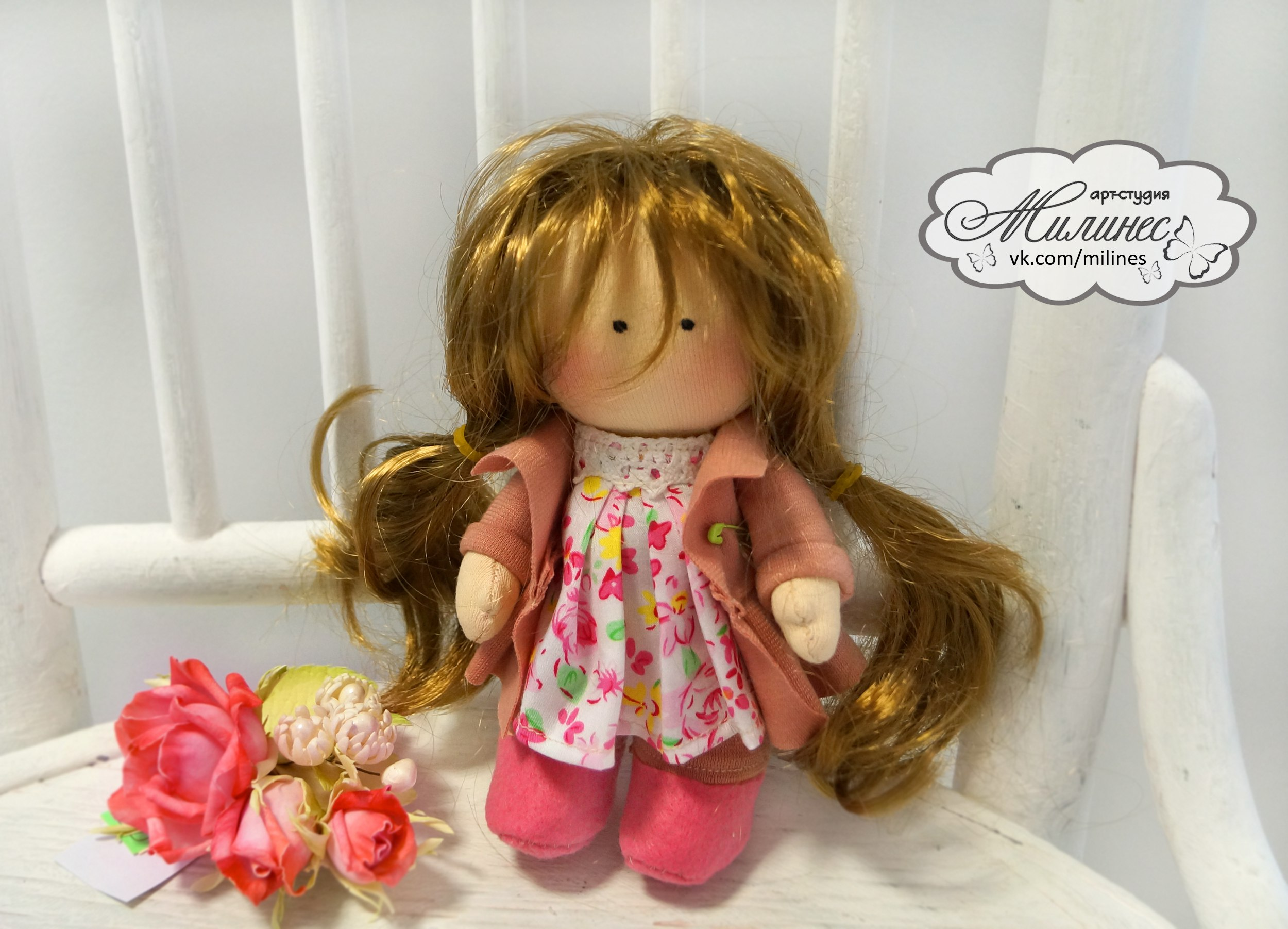 Мастер класс по пошиву куклы в москве
