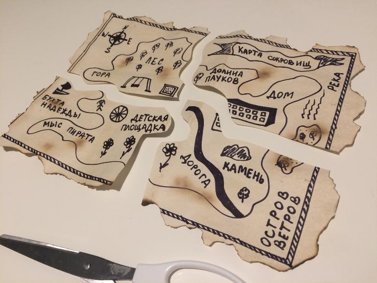 есть, шуточная карта дома для квеста распечатать марки используют