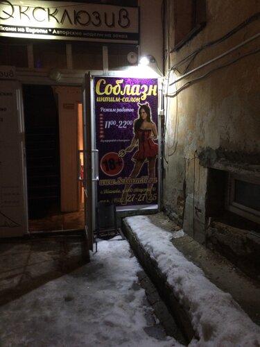seks-shopi-ivanovo