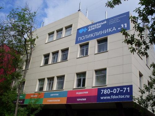 Стоматология московские водники