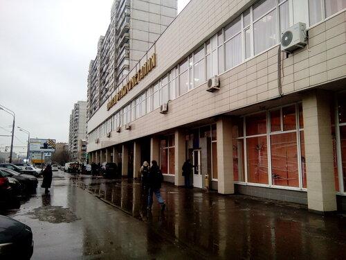Савеловский - дворец бракосочетаний 4 адрес и проезд