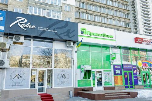 Салоны красоты в сумах на харьковской