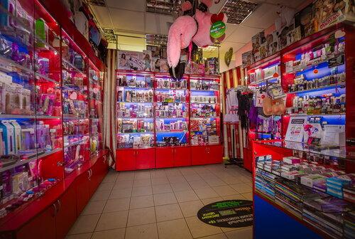 adresa-seks-shop-v-kemerovo