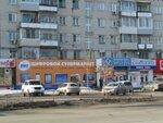 Официальный сайт мегафон хабаровский край