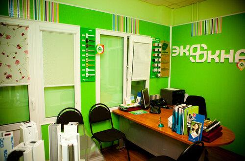 Зеленая точка елец телефон офиса