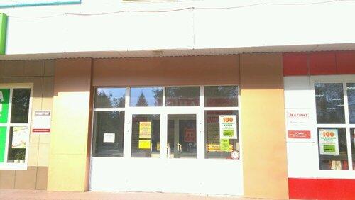 интим магазин город волгодонск-жэ1