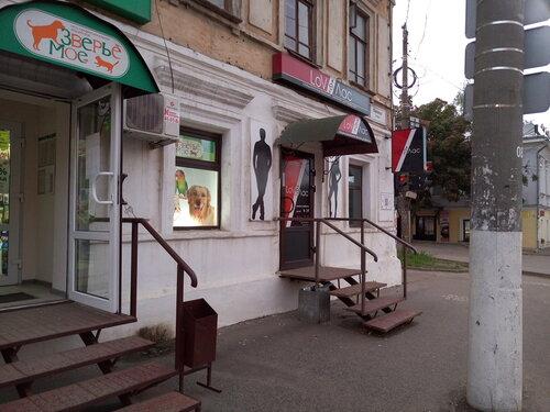 pisayut-v-plyazhnom