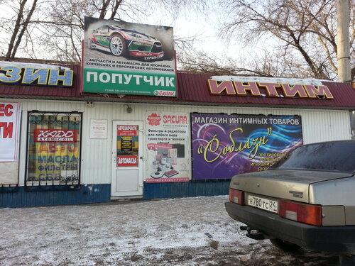 internet-seksshop-krasnoyarsk