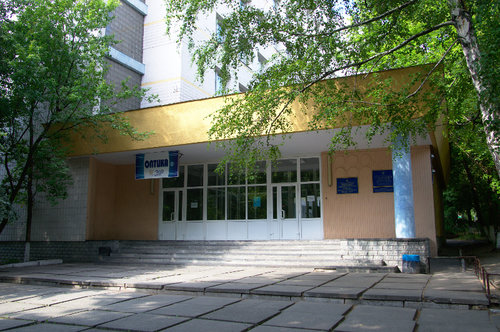 Определены победители третьей всероссийской студенческой фармолимпиады