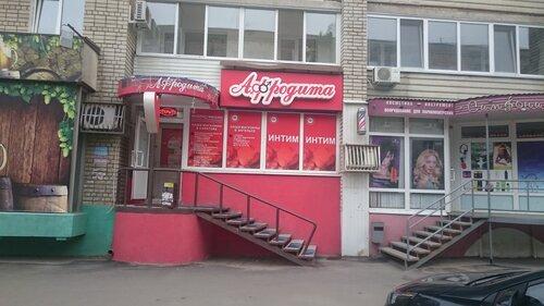 afrodita-saratov-seks
