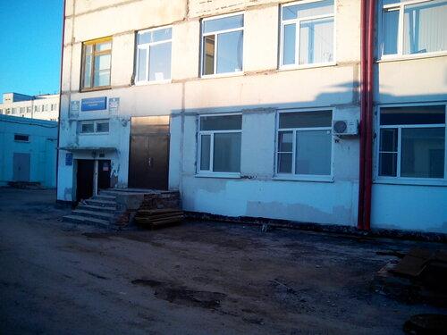 Центр мужского здоровья чебоксары тракторостроителей