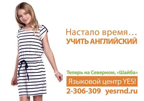 View the embedded image gallery online at: http://franshiza-masterru/katalog/uslugi/kursy-inostrannykh-yazykov/yes# sigprogalleriaf649a76a15