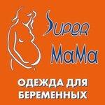 Лабораторная диагностика анемии у беременных 52