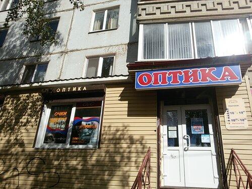 Сегодня открылась вторая аптека максавит в г смоленске!