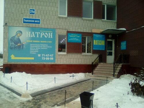 Перинатальный центр - Вологодская областная клиническая больница