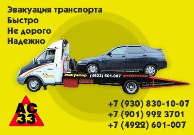 Автомобили, законодательство, санкт-петербург, штрафы