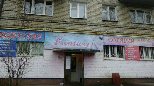 Маникюр на урицкого ярославль