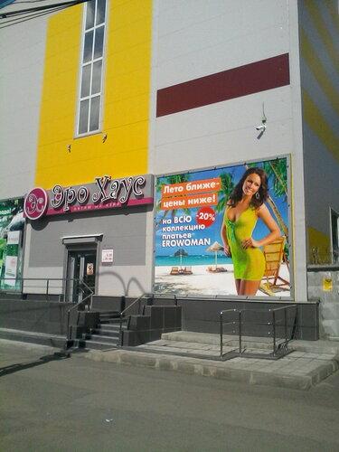 ekaterinburg-seks-shop