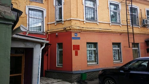 Суды в Нижнем Новгороде Нижегородской области