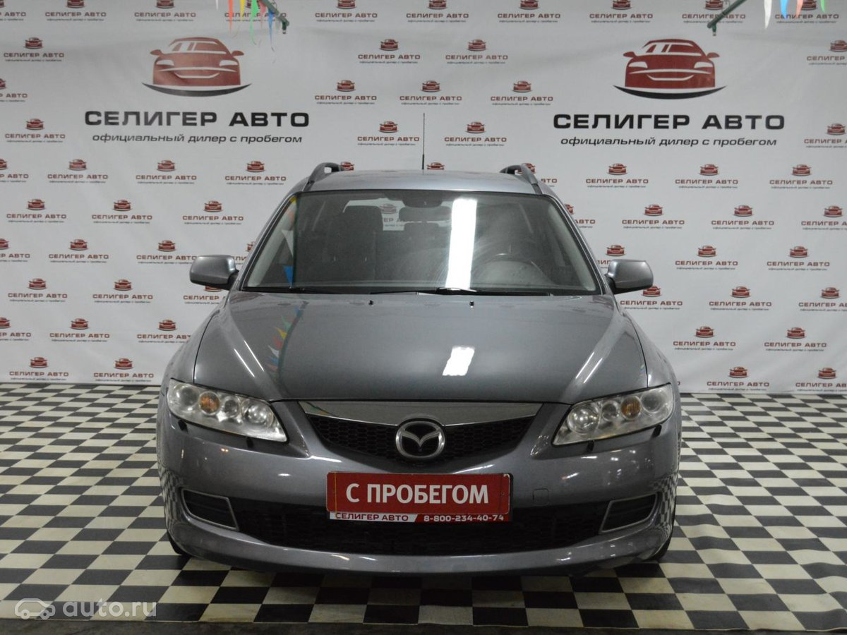 Смотрите, какой автомобиль: mazda 6 i (gg) 2005 года за 299 000 рублей на автору!