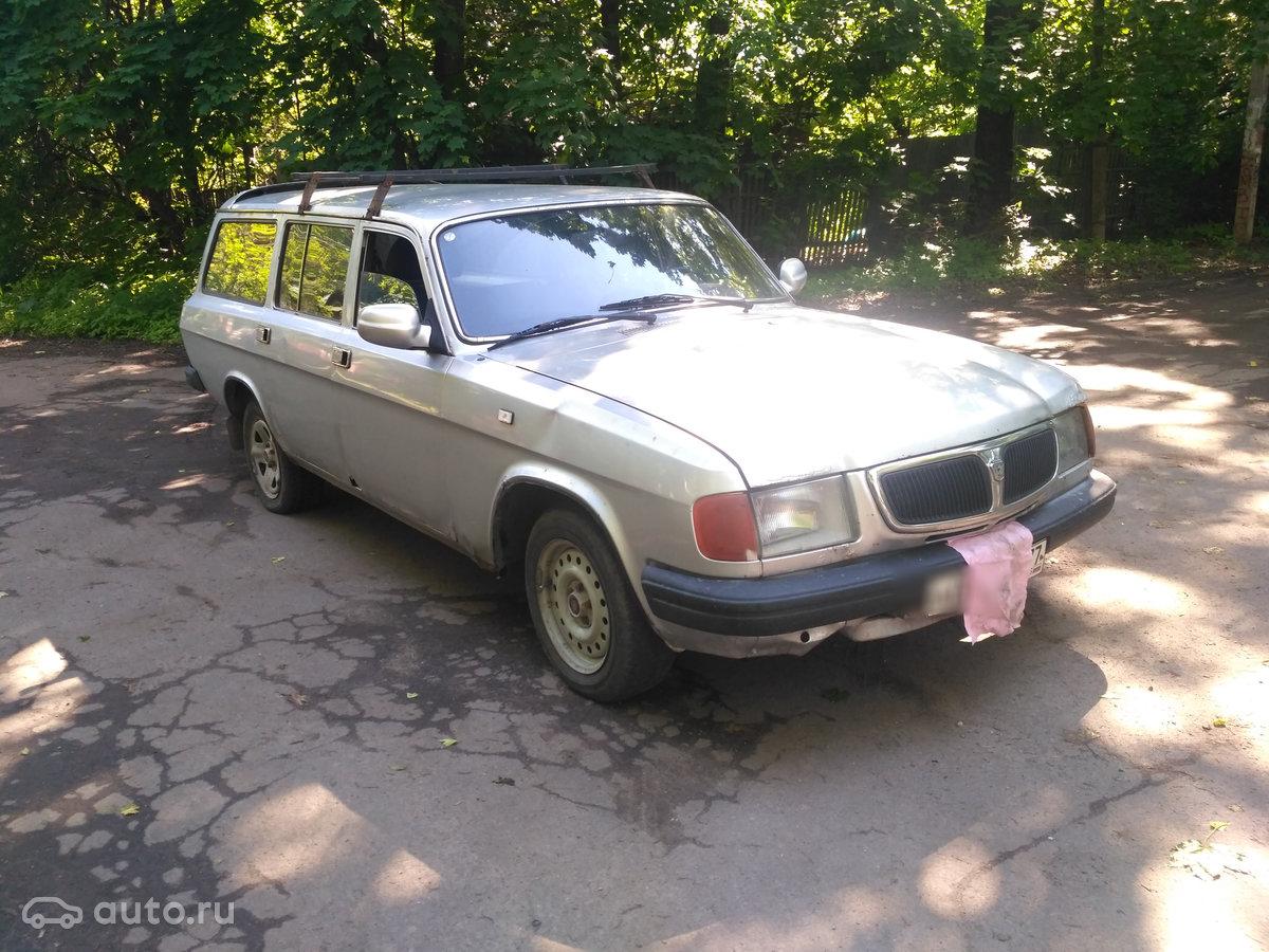 Волга 3110 универсал фото
