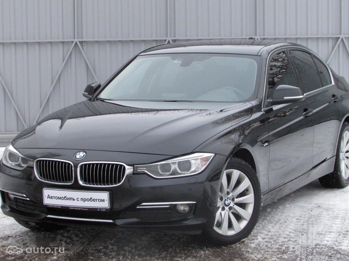 Купить БМВ в Москве, автомобили BMW - все модели и цены ...