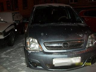 Авто.ру: купить, продать и обменять машину в Санкт-Петербурге