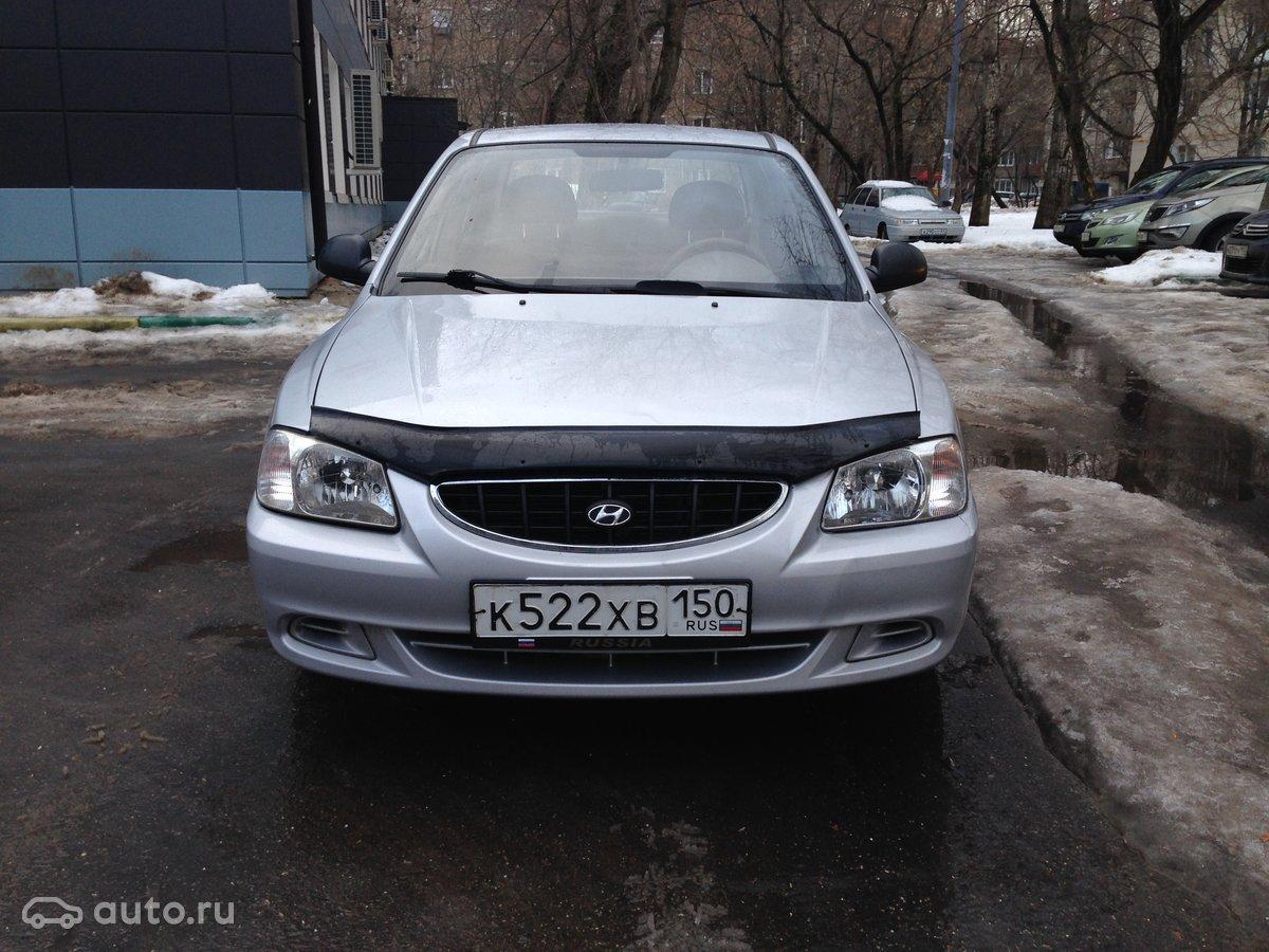 Продажа тагаз хендай санта фе классик (tagaz hyundai santa fe classic) в москве, рассрочка и кредит