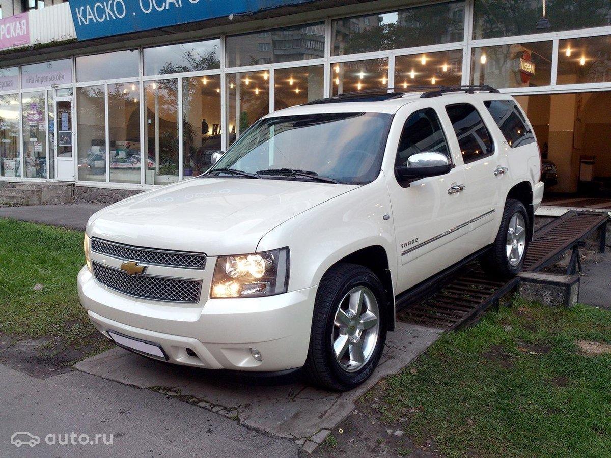 Новый Chevrolet Tahoe 2 15 купить у дилера в Москве