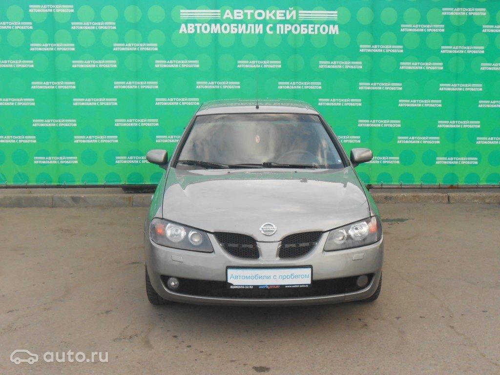 Продажа авто в Москве Московской области частные