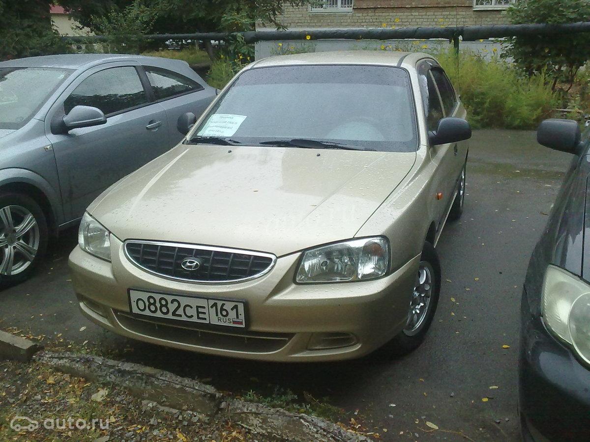 Смотрите, какой автомобиль: hyundai accent ii 2005 года за 185 000 рублей на автору!