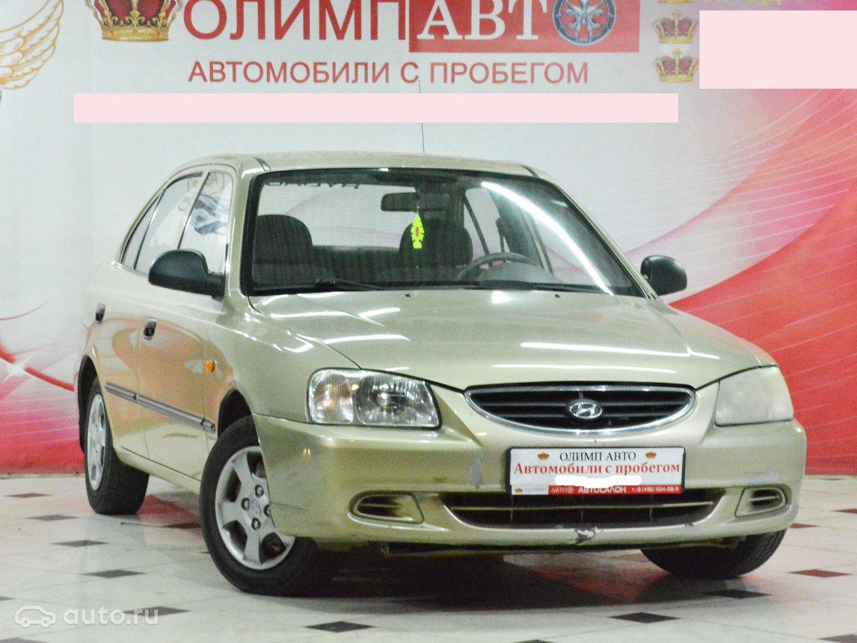 Фотографии автомобилей hyundai sonata / хендай соната (2001 - 2005) седан