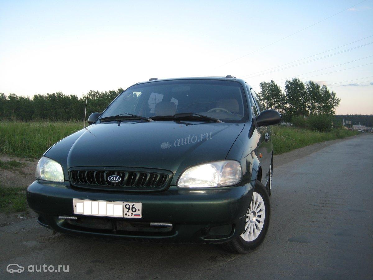 kia sephia 1999 мини вен: