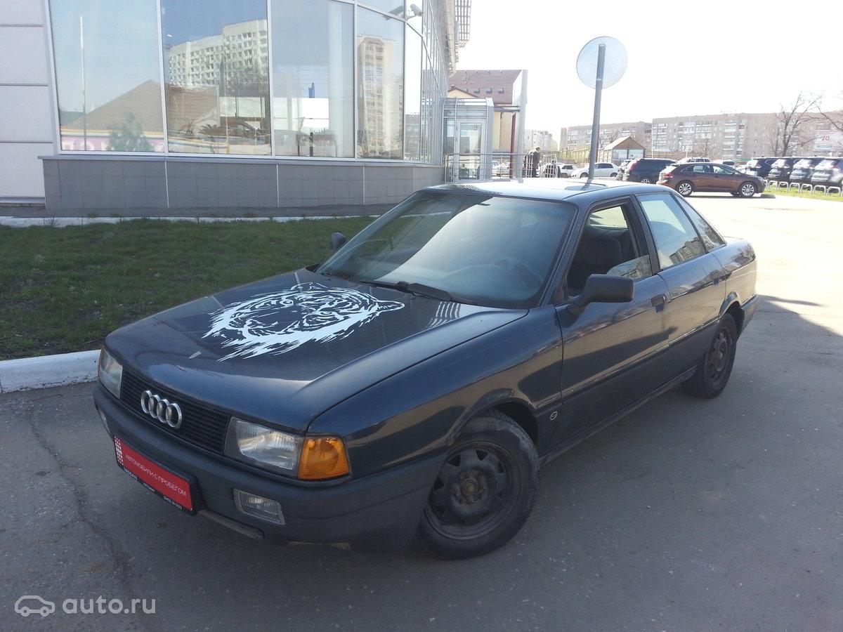 Ауди 80 1998 года фото