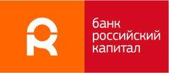 АКБ «РОССИЙСКИЙ КАПИТАЛ» (ОАО)