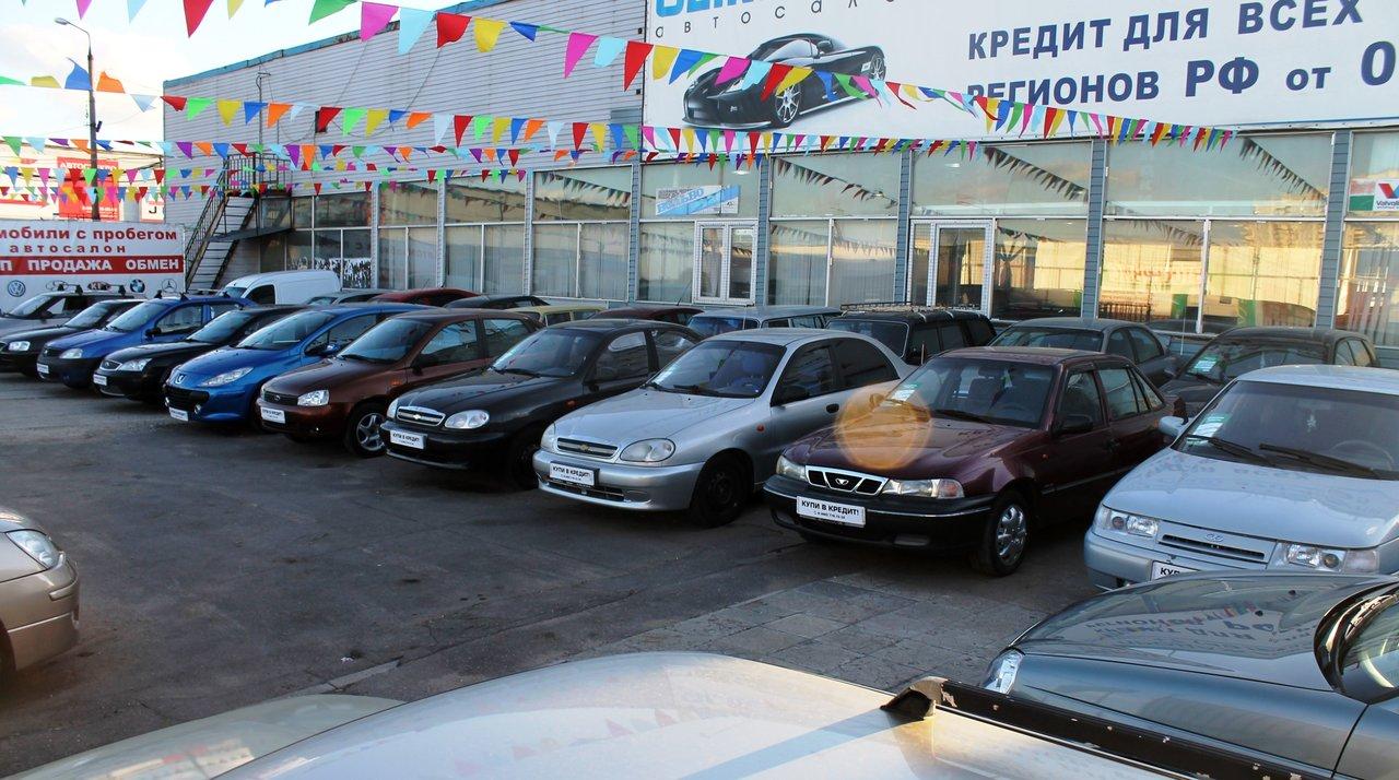 Мне обмен подержанных автомобилей в москве обратился