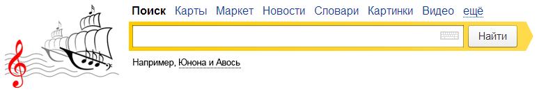 70 лет Алексею Рыбникову