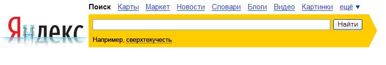 120 лет со дня рождения Петра Капицы