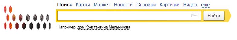 125 лет со дня рождения Константина Мельникова
