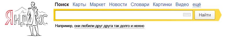 200 лет со дня рождения Михаила Лермонтова