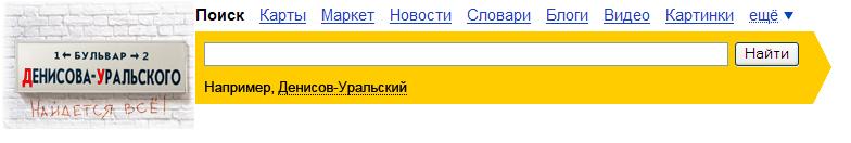 150 лет А.К. Денисову-Уральскому