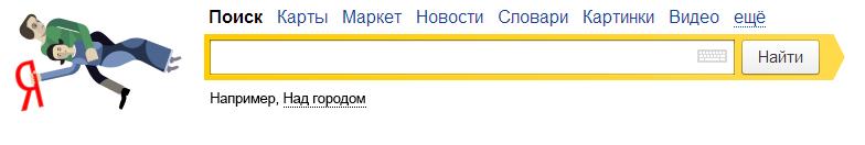 128 лет со дня рождения Марка Шагала
