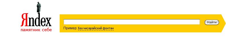 День рождения А.С.Пушкина