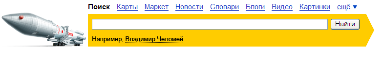 100 лет со дня рождения В.Н. Челомея