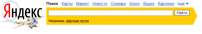 100 лет «петле Нестерова»