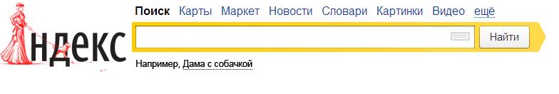 155 лет со дня рождения А.П. Чехова