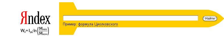 150-летие К.Э. Циолковского