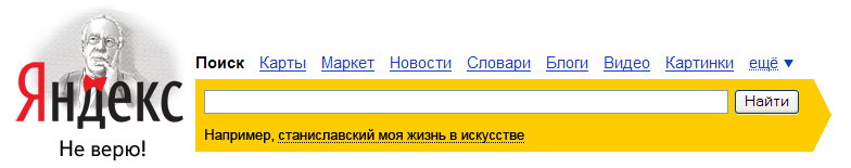 150 лет со дня рождения К.С. Станиславского