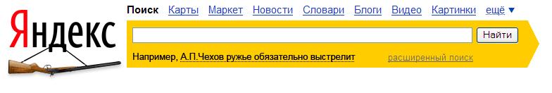 150 лет А.П.Чехову
